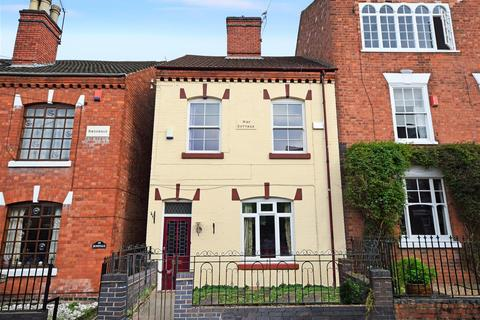 4 bedroom end of terrace house for sale - Berkeley Road South, Earlsdon, Coventry
