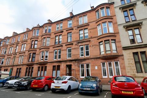 2 bedroom ground floor flat for sale - Flat 0/2 72 Chancellor Street Partick Glasgow G11 5PN