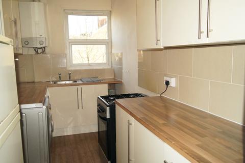 1 bedroom flat share to rent - Osmaston Road, Derby DE23
