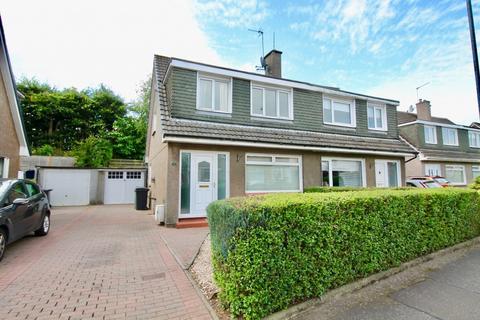 3 bedroom semi-detached house for sale - Woodfield Avenue, Bishopbriggs, G64 1TT