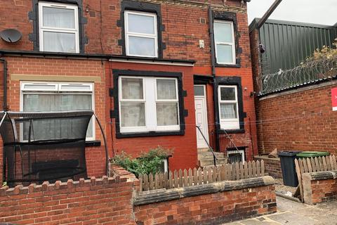 4 bedroom terraced house for sale - Hudson Grove, Leeds, West Yorkshire, ls9