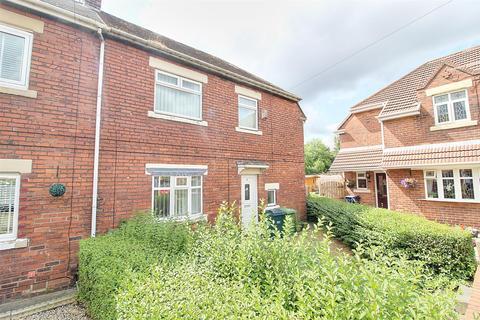 2 bedroom semi-detached house for sale -  Wardill Gardens, Gateshead, NE9 5NH