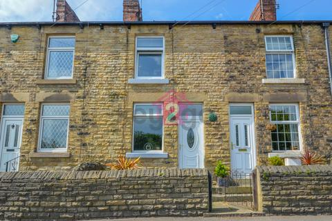 3 bedroom terraced house for sale - Southgate, Eckington, Sheffield, S21