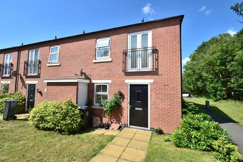 2 bedroom end of terrace house for sale - Danbury Place, Humberstone, Leicester