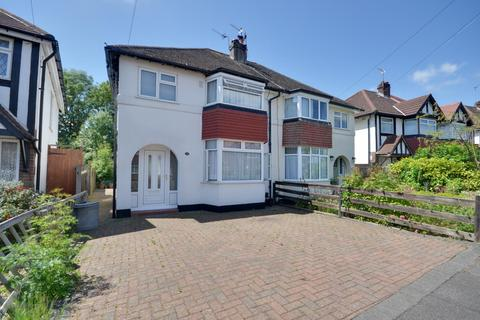 3 bedroom semi-detached house to rent - Roundways, Ruislip Gardens, HA4