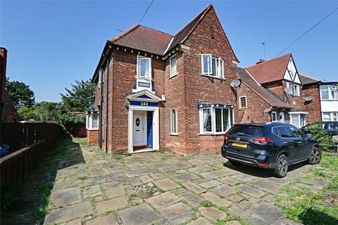 3 bedroom detached house for sale - Cranbrook Avenue, Hull, East Yorkshire, HU6