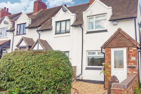 2 bedroom end of terrace house for sale - Aldridge Road, Streetly