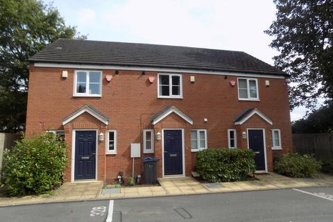 2 bedroom terraced house to rent - Marlpit Lane, Four Oaks.