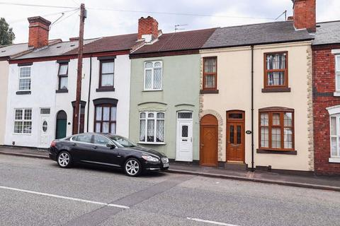 2 bedroom terraced house for sale - Toll End Road, Tipton