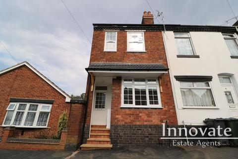 3 bedroom end of terrace house for sale - Farm Road, Oldbury