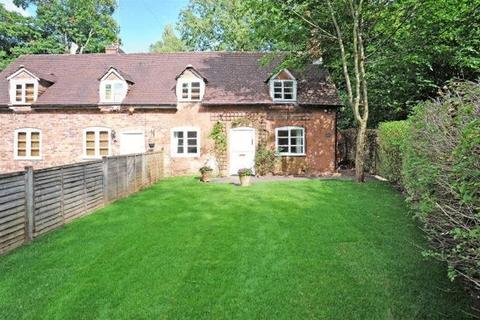 2 bedroom cottage for sale - Cob Lane, Bournville, Birmingham