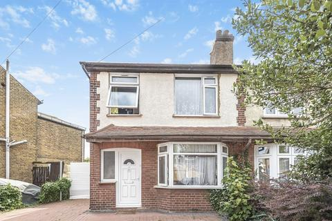 3 bedroom semi-detached house for sale - Sipson Road, West Drayton, UB7