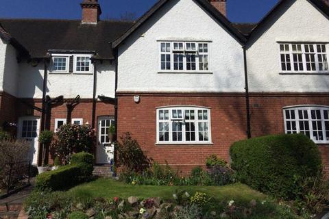 4 bedroom terraced house for sale - Park edge, B17
