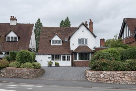5 bedroom link detached house for sale - Birmingham Road, Sutton Coldfield