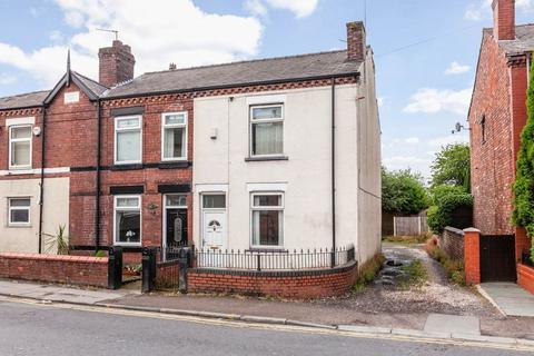 2 bedroom terraced house for sale - Wigan Lower Road, Standish Lower Ground, WN6 8JP