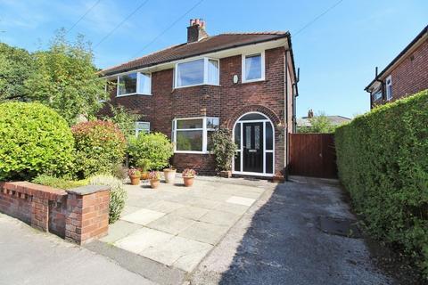 3 bedroom semi-detached house for sale - Fairway, Penwortham, Preston