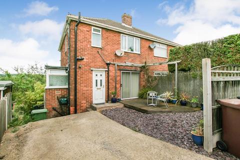 3 bedroom semi-detached house for sale - Holmley Lane, Dronfield, Derbyshire S18 2HR
