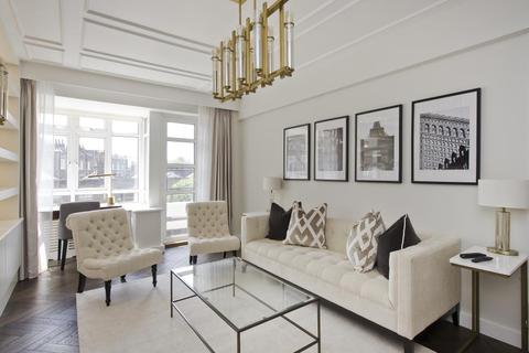 2 bedroom apartment to rent - Portsea Place, Hyde Park W2