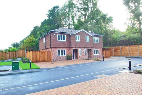 3 bedroom semi-detached house for sale - Oak Tree Gardens, 1 Timians Way, Bromley