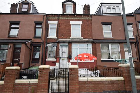 2 bedroom terraced house for sale - Cross Green Lane, Leeds