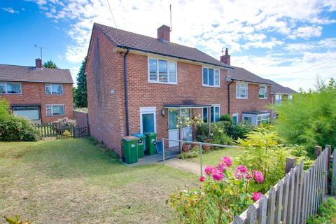 3 bedroom end of terrace house for sale - Burghclere Road, Weston