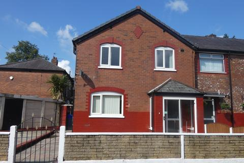 3 bedroom end of terrace house for sale - 1 Dagnall Avenue