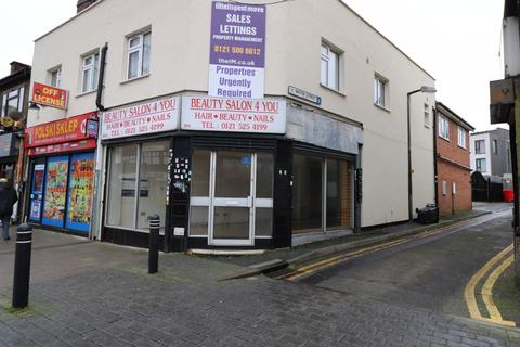 Retail property (high street) to rent - High Street, West Bromwich