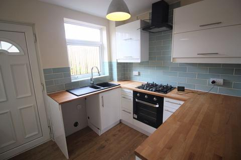 3 bedroom semi-detached house to rent - Oxclose Lane, Mansfield Woodhouse, Notts, NG19 8DF