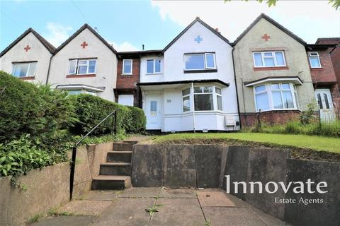 3 bedroom terraced house for sale - Long Lane, Halesowen