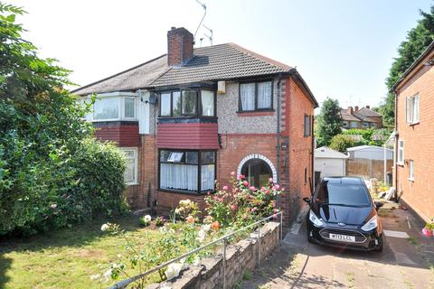 3 bedroom semi-detached house for sale - Bristol Road South, Northfield, Birmingham, B31