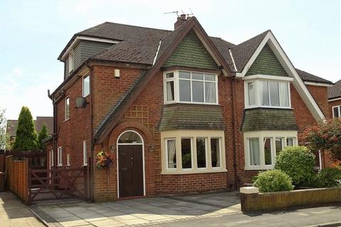 4 bedroom semi-detached house for sale - Moorhey Drive, Penwortham, Preston