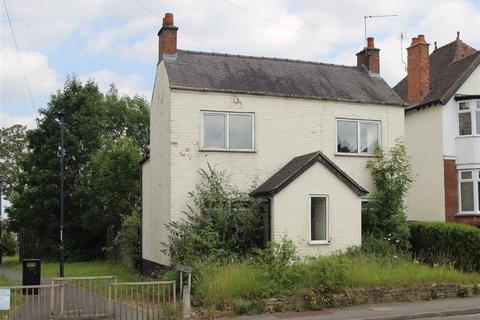 3 bedroom detached house for sale - The Hollow, Littleover, Derby