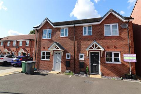 3 bedroom semi-detached house for sale - Rakegate Close, Wolverhampton