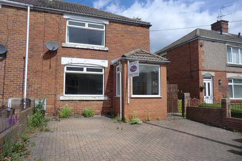2 bedroom semi-detached house for sale - 8, Beech Crescent, Ferryhill