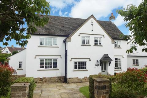 4 bedroom detached house for sale - Southway, Horsforth