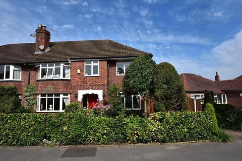 4 bedroom semi-detached house for sale - Glandon Drive, Cheadle Hulme, SK8