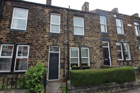 2 bedroom terraced house for sale - The Lanes, Pudsey, LS28 7AQ