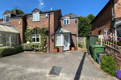 2 bedroom semi-detached house to rent - Edgar Place, Chester