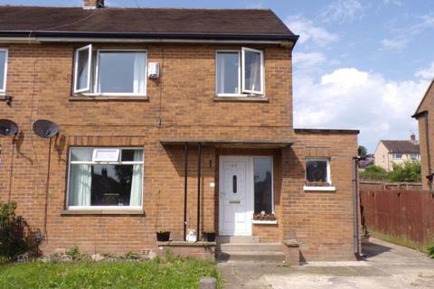 3 bedroom semi-detached house for sale - Bracewell Avenue, Allerton