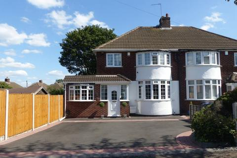 3 bedroom semi-detached house for sale - Beacon View Drive, Streetly
