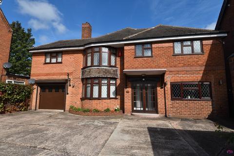 4 bedroom detached house for sale - Middleton Hall Road, Kings Norton, Birmingham, B30