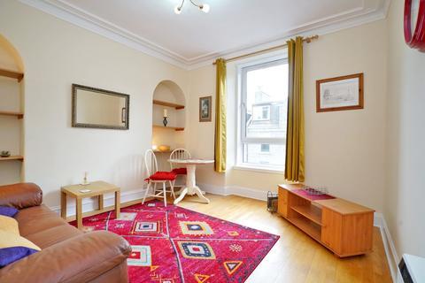1 bedroom flat to rent - Esslemont Avenue, City Centre, Aberdeen, AB25 1SQ