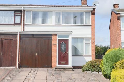 3 bedroom semi-detached house for sale - Leahall Lane, Brereton