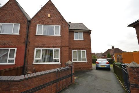 4 bedroom semi-detached house for sale - East Grange Garth, Leeds