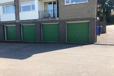 Showroom to rent - Moorbank Court, Sheffield, South Yorkshire, S10 5SY