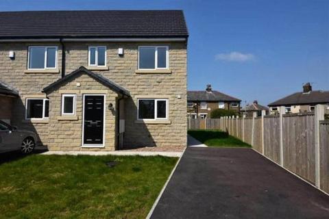 4 bedroom end of terrace house for sale - Plantation Court, Horton Bank Top, Bradford, BD6