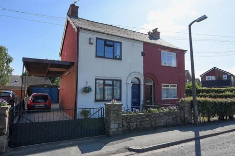 3 bedroom semi-detached house for sale - Linnards Lane, Wincham, CW9