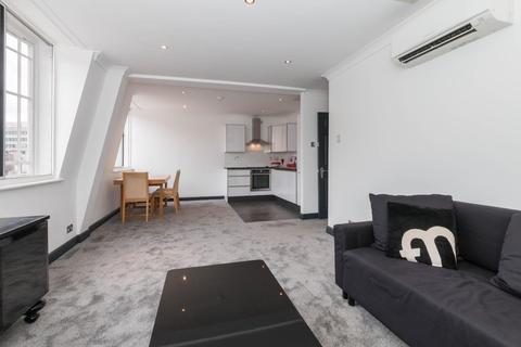 2 bedroom apartment to rent - Burne Jones House, Bennetts Hill, B2 5RS