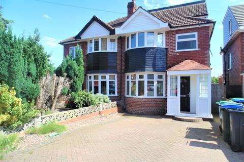 4 bedroom semi-detached house for sale - Norbreck Close, Great Barr, Birmingham B43
