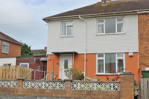 3 bedroom end of terrace house for sale - Heol Nanteos, Penparcau, Aberystwyth SY23